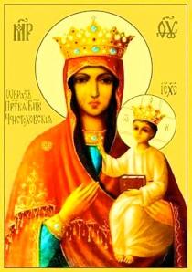 MADONNA & CHILD:ICON:Ченстоховская_икона_Божией_Матери